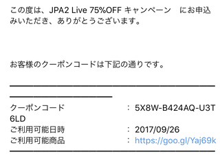 20171006_112520000_iOS.jpg