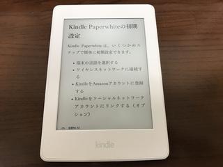 Kindle02.jpg